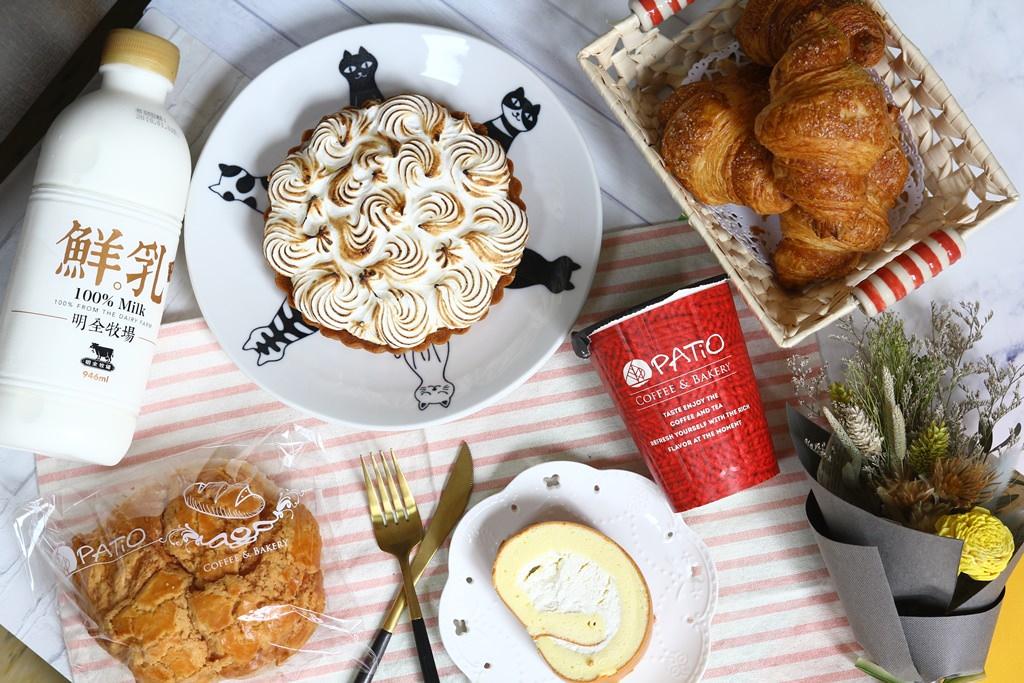 新竹蛋糕│Patio 帕堤歐 麵包/生日蛋糕/咖啡/小農鮮乳飲品/複合式餐飲!