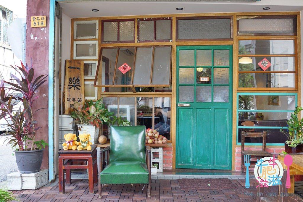 新竹早午餐│一樂咖啡輕食館。在老宅懷舊風咖啡廳享受暖暖手作三明治!