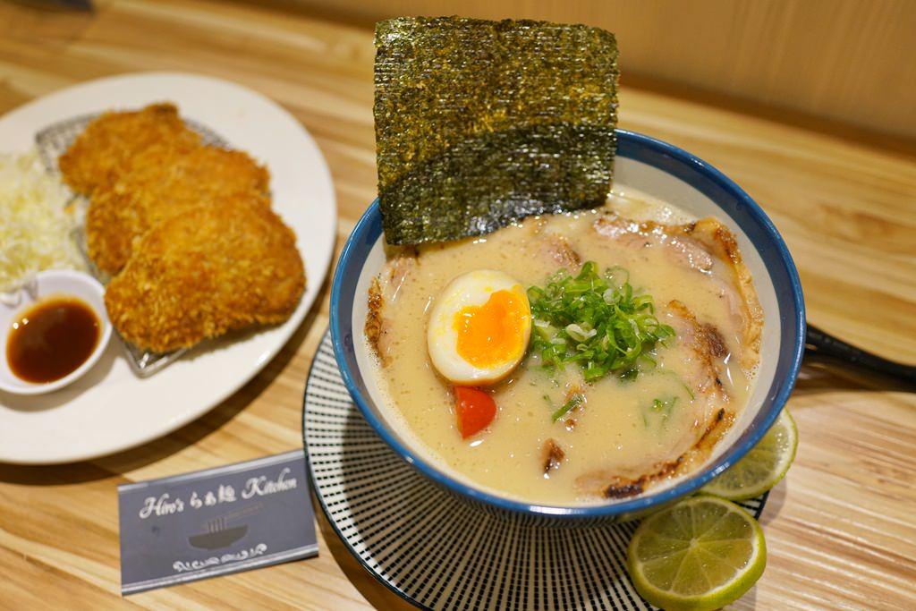 新竹拉麵│Hiro's らぁ麵 Kitchen。平日限定!超好吃的日本拉麵與炸雞咖哩飯*