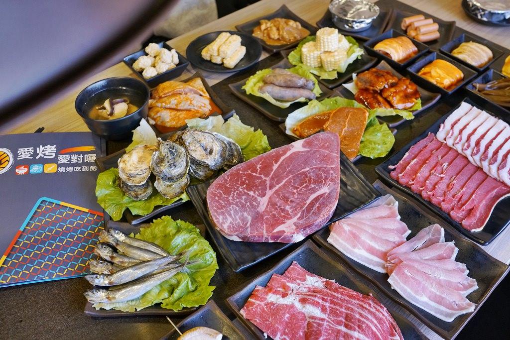 新竹美食│愛烤愛對囉燒烤吃到飽-新竹店。愛烤肉的人來這裡就對囉‧新竹市區聚餐推薦*