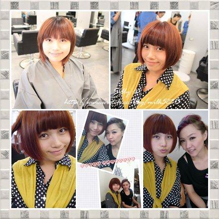 [變髮] ECOUTER-戀上秋天新髮色「暖橘咖」+心機紅*